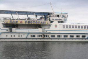В Запорожье произошел пожар на знаменитом ресторане-теплоходе «Корнейчук» - ФОТО