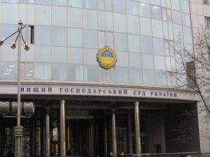 Судподдержал кассацию Запорожского облсовета против фирмы нардепа Пономарева