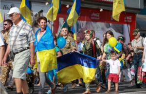 В Запорожье День независимости отметят праздничным шествием