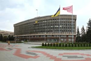 За пиар Запорожской облгосадминистрации и облсовета заплатят 300 тысяч гривен