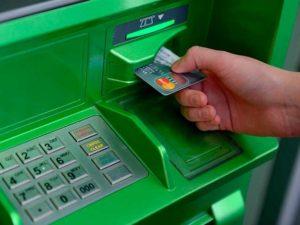 В банкоматах города запорожцам выдают поврежденные банкноты
