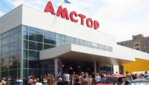 В Запорожье у «Амстора» забрали землю стоимостью почти 105 миллионов гривен