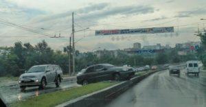 В Запорожье очередное ДТП: легковушка вылетела на разделительную полосу - ФОТО