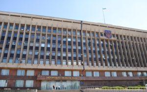 Чиновники просят у депутатов Запорожского областного совета 2 миллиона гривен на автомобиль и противогазы