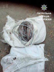 В Запорожье задержали кабельного вора - ФОТО