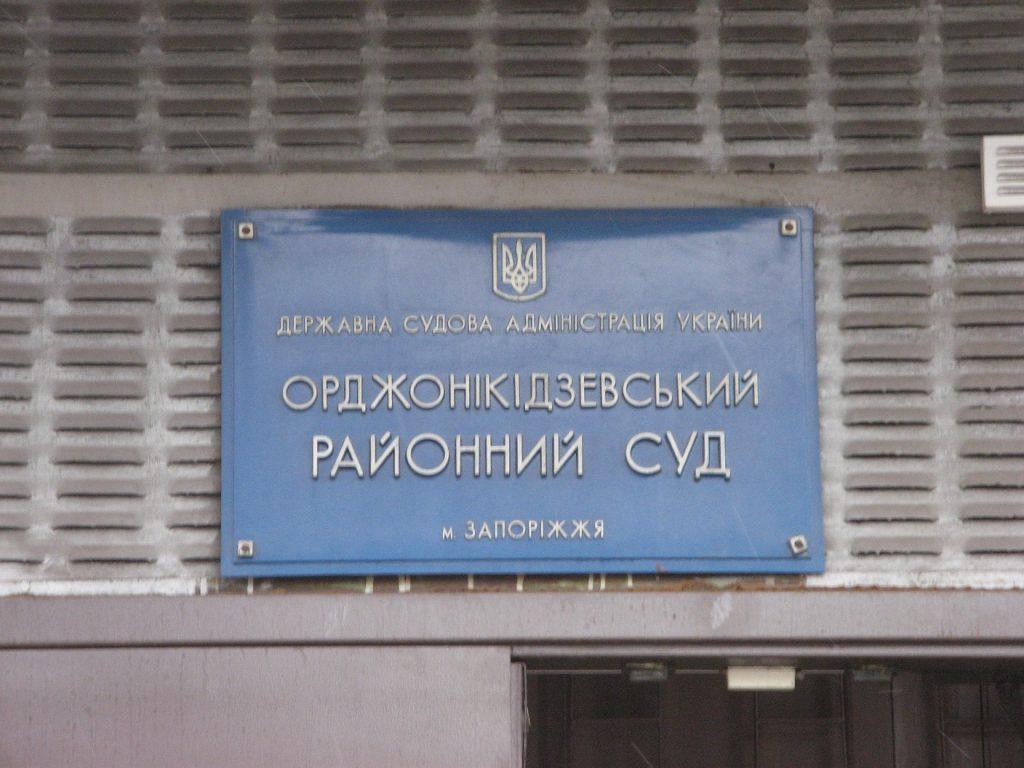 ВЗапорожье работники УгРо задержали членов межрегиональной ОПГ