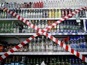 Запорожские оперативники отправили под суд 11 алкогольных подпольщиков