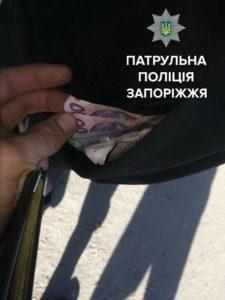 В Запорожье грабитель напал с ножом на мужчину - ФОТО