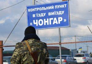 Бердянские пограничники отказались от взятки рублями и обнаружили патроны к оружию