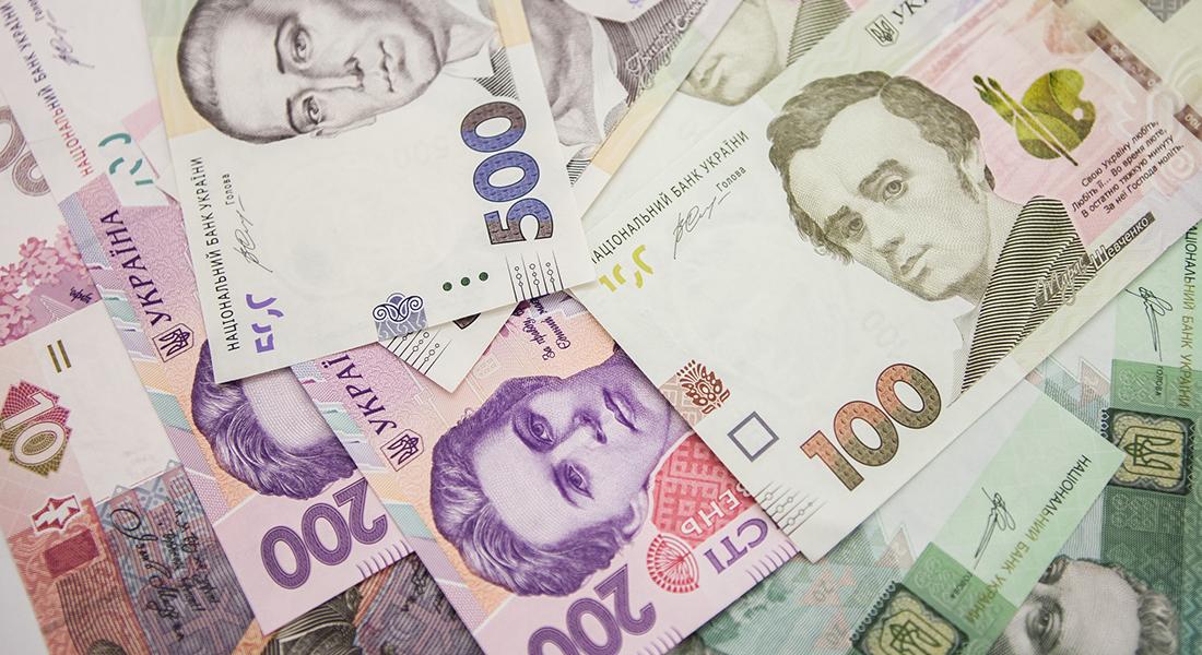 Запорожцы заплатили более 2,3 миллиарда гривен налога на доходы физлиц