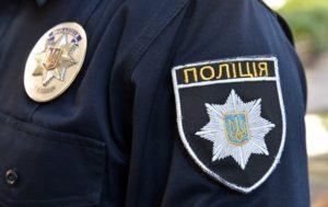 В Запорожской области во время массовых гуляний мужчина ударил полицейского