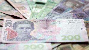 Зарплаты вырастут, а инфляция замедлится: прогноз Кабмина на три года