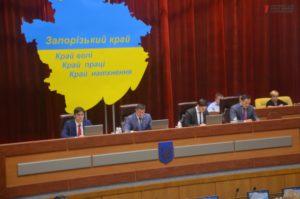 Депутаты Запорожского облсовета соберутся на бюджетную сессию для распределения более 200 миллионов гривен
