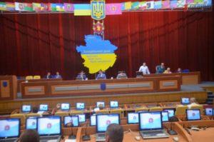 Депутаты Запорожского областного совета не захотели увольнять директора гостиницы