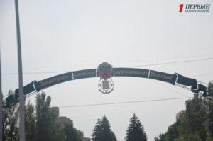 На площади Фестивальной на металлической арке установили герб Запорожья - ФОТО