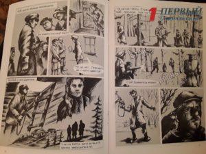 В Запорожье презентовали книгу-комикс про УПА
