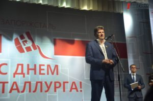 В Запорожье наградили лучших металлургов в преддверие праздника – ФОТО