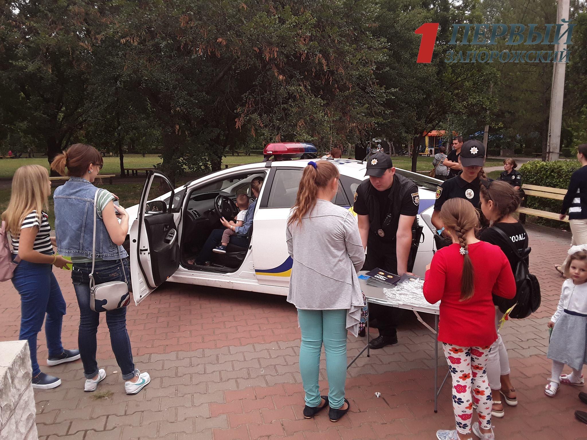 В Запорожье прошла акция, посвященная Всемирному дню борьбы с торговлей людьми - ФОТО