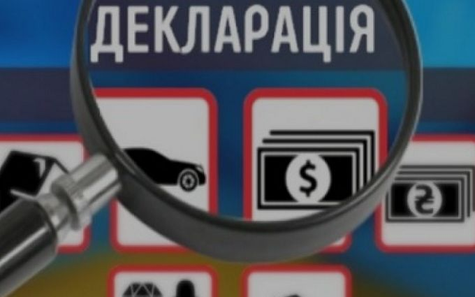 Чиновник, который «забыл» указать в декларации подаренный дом за 200 тысяч гривен, уволился с Госпотребслужбы