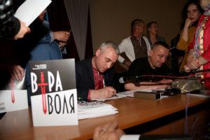 В Запорожье презентуют книжку-комикс про УПА