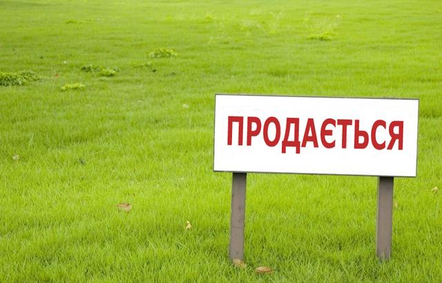 Запорожские аграрии предлагают продавать землю по колоссальный цене - 30 тысяч евро за гектар