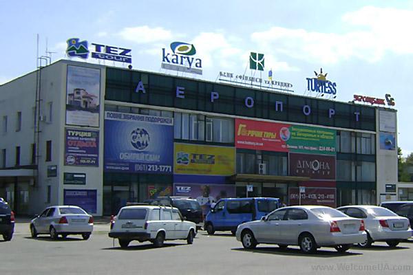 В запорожском аэропорту из-за военных задержали рейсы