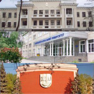 Три запорожских вуза вошли в топ-50 лучших в Украине