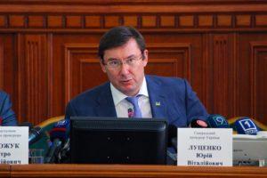 Перед Днем независимости Юрий Луценко приедет в Запорожье, чтобы провести совещание с правоохранителями - ВИДЕО