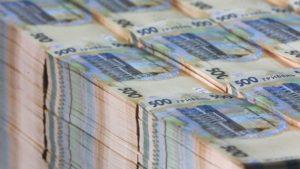 Запорізькі підприємства поповнили бюджети на 7,6 мільярда гривень податків