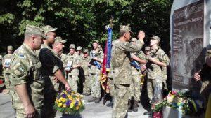 В Запорожье почтили память погибших героев 55-й артбригады - ФОТО
