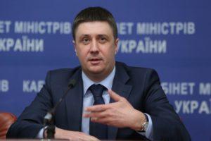 Вице-премьер Кириленко предложил создать реестр тех, кто приглашает артистов-нарушителей из РФ