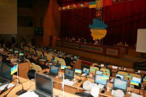 Стало известно, какие комиссии выбрали новоиспеченные депутаты Запорожского областного совета