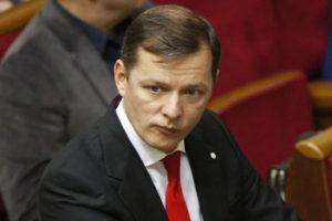 Ляшко призвал чиновников хранить сбережения в надежных украинских банках