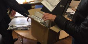 В офис крупного запорожского предприятия нагрянули с обысками 30 сотрудников ГПУ