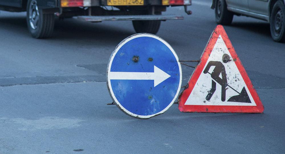 Запорожцам на заметку: с понедельника в городе перекроют движение на одной из улиц