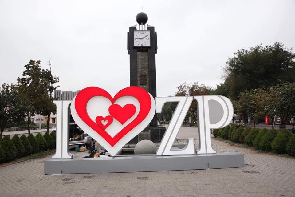 Я люблю Запорожье: перед Часами Влюбленных устанавливают новую инсталляцию - ФОТО