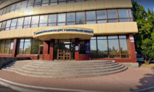 В Запорожской области с начала года открыто 12 уголовных производств против налоговиков