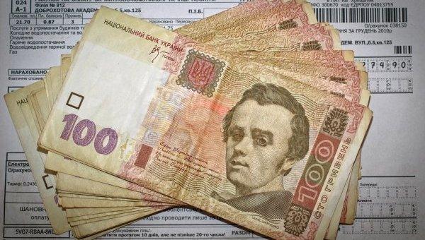 «Запорожсвязьсервис» подозревают в завладении средствами коммунальных предприятий: экспертиза заявляет про 9 миллионов гривен убытков