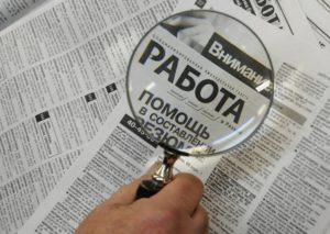 Безработица идет на спад: на учете в центрах занятости Запорожской области находятся почти 17 тысяч безработных