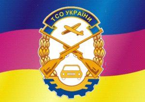 Запорожское ОСОУ: руководство готовится к пенсии и «сливает» всю недвижимость