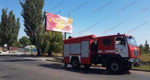 В Запорожской области могла взорваться газовая заправка - ФОТО