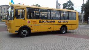 Из бюджета области выделят 6 миллионов гривен на покупку школьных автобусов