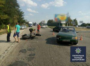 В Запорожье мотоцикл столкнулся со «Славутой» — ФОТО