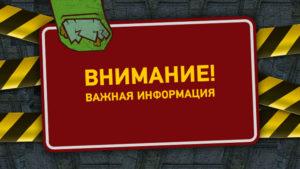 В Запорожье разыскивают пожилую женщину, которая ушла из дому и не вернулась - ФОТО
