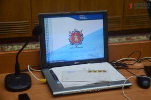 Депутаты облсовета для ликвидации чрезвычайных ситуаций выделят 300 тысяч гривен на воздушную подушку для катера