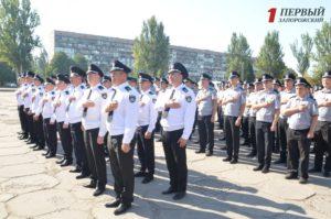 В Запорожье отметили вторую годовщину со дня создания Национальной полиции - ФОТО