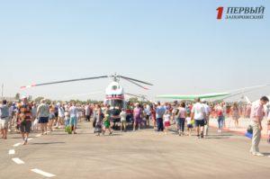 Как в Запорожье прошел первый день Чемпионата Украины по вертолетному спорту - ФОТО, ВИДЕО