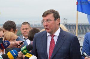«Мы давили и будем давить» - Юрий Луценко прокомментировал скандал вокруг запорожской прокуратуры и судьи Бойко