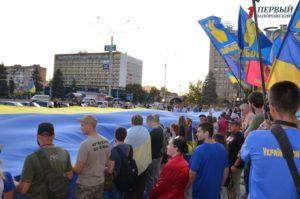 Запорожские националисты устроили торжественный митинг и развернули огромный флаг Украины - ФОТО, ВИДЕО