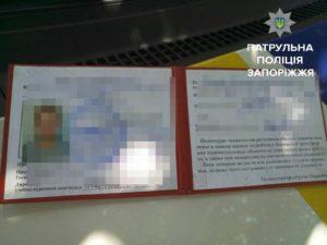 В Запорожье задержали лже-сотрудника газовой службы - ФОТО